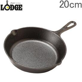 【全品あす楽】Lodge ロッジ ロジック スキレット 8インチ L5SK3 Lodge Logic Skillet フライパン グリルパン アウトドア