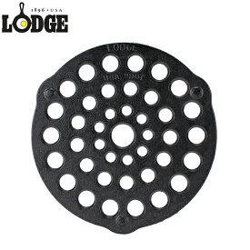 ロッジ ロジック 鍋敷き 20cm 200mm プロロジック トライベット インチ アウトドア 調理器具 L8DOT3 Lodge Logic & Pro-Logic Series あす楽