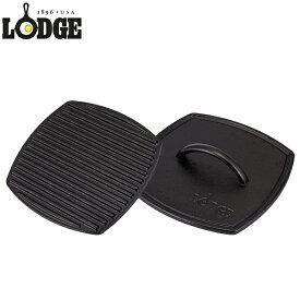【あす楽】ロッジ Lodge ロジック パニーニプレス LPP3 − Logic & Pro Logic Series Cast Iron Panini Press グリルプレス 波型 鋳鉄製 キャンプ キッチン【5%還元】