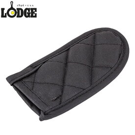 ロッジ Lodge マックステンプ ハンドルミット ハンドルカバー HHMT ブラック Max Temp Hot Handle Holder Black スキレット フライパン ハンドル カバー 5%還元 あす楽