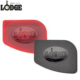ロッジ Lodge スクレーパーセット 2個セット SCRAPERPK ブラック / レッド cleaning care Pan Scrapers red & black スクレーパー 焦げ付き キッチン あす楽