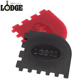 ロッジ Lodge グリルパン用 スクレーパーセット 2個セット SCRAPERGPK ブラック / レッド Grill Pan Scraper red & black スクレーパー 焦げ付き キッチン あす楽