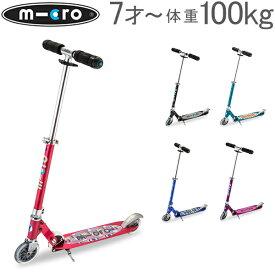 マイクロスクーター Micro Scooter キックボード 7才〜耐荷重100kg スプライト・スペシャル・エディション Sprite Special Edition キックスケーター あす楽