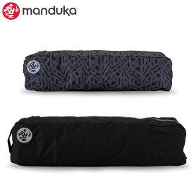 【あす楽】 マンドゥカ Manduka ヨガ マットバッグ ゴー ライト 3.0 GO Light 3.0 Mat Carriers ヨガ マットケース【5%還元】