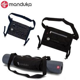 【あす楽】 マンドゥカ Manduka ヨガ マットバッグ ゴー プレイ 3.0 GO Play 3.0 マットスリング Mat Carriers ヨガ マットケース【5%還元】