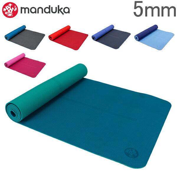 【最大3%OFFクーポン 2/24まで】マンドゥカ Manduka ヨガマット 5mm Welcome Mat ピラティス ホットヨガ リラクゼーション ストレッチ