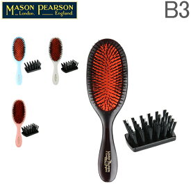 【あす楽】メイソンピアソン ブラシ ハンディーブリッスル 猪毛ブラシ B3 Mason Pearson Handy Bristle Plastic Backed Hairbrushes【5%還元】