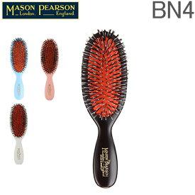 【あす楽】Mason Pearson メイソンピアソン ブラシ ポケットミックス BN4 猪毛 ヘアブラシ くし 高品質【5%還元】