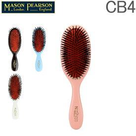 【あす楽】メイソンピアソン チャイルドブリッスル ダークルビー 猪毛ブラシ CB4 Mason Pearson Plastic Backed Hairbrushes Child Dark Ruby【5%還元】