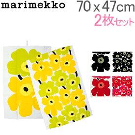 マリメッコ Marimekko ティータオル 2枚セット キッチンタオル 70×47cm ウニッコ 066943 Kitchen UNIKKO TEA TOWEL 2PCS 北欧雑貨 おしゃれ かわいい