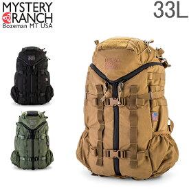 ミステリーランチ Mystery Ranch スリーデイ アサルト 33L バックパック 3 Day Assault CL URBAN - US 3デイ リュック リュックサック バッグ あす楽