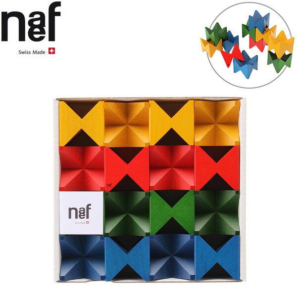 【ポイント3倍】 naef ネフ社 Naef Spiel ネフスピール 木のおもちゃ 知育玩具 積み木 積木 積木