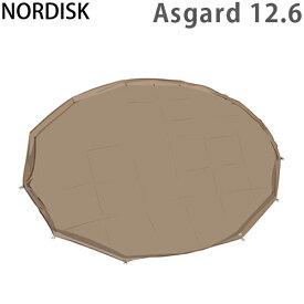 【あす楽】nordisk ノルディスク zip-in-floor (zif) フロアシート (ジップインフロア) asgard 12.6 アスガルド12.6 one 146017 テント 2014年モデル 北欧【5%還元】