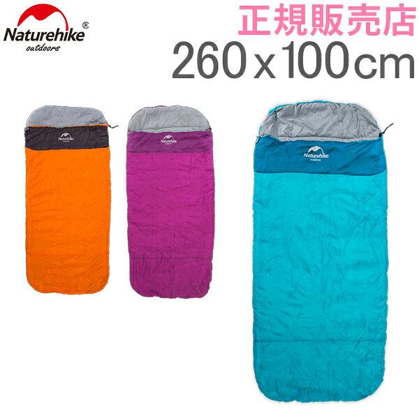 ネイチャーハイク Naturehike 寝袋 オーバル スリーピングバッグ Updated Oval Shaped Sleeping Bag NH80S023-D シェラフ アウトドア 正規販売店