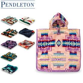 【コンビニ受取可】 ペンドルトン Pendleton フード付きタオル 子供用 キッズ コットン100% XB243 Jacquard Hooded Towels タオル お風呂上がり プール