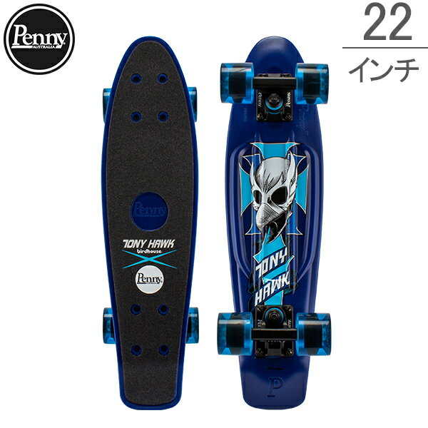 【GWもあす楽】 ペニー スケートボード Penny Skateboards スケボー 22インチ TONY HAWK トニーホーク リミテッドエディション LIMITED EDITION Hawk Crest Blue PNYCOMP22445