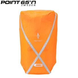 Point65 ポイント65 Comfort Dirt cover Boblbee 25L ウォータープルーフ ダート シールド オレンジ (蛍光) 503262 レインカバー 北欧 あす楽