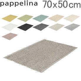 パぺリナ Pappelina ラグマット 70×50cm スベア Svea バスマット 洗面台 マット 北欧 インテリア 玄関マット 【コンビニ受取可】