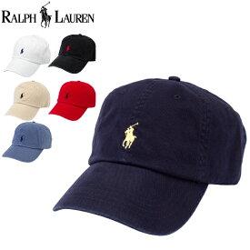 【5%還元】【あす楽】ポロ ラルフローレン POLO Ralph Lauren ワンポイント キャップ コットン 帽子 Basic Chino Baseball Cap メンズ レディース 人気 男女兼用 刺繍