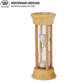 【あす楽】Redecker レデッカー 砂時計 (ティータイマー) Beech 704010【5%還元】