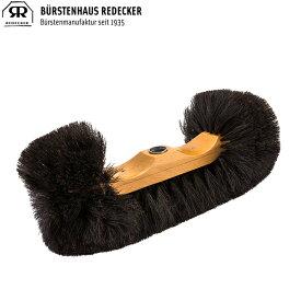 レデッカー Redecker クモの巣ブラシ 交換用ブラシ duster Vienna style 460642 お掃除 ブラシ ほこり落とし ドイツ