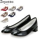 レペット Repetto バレエシューズ カミーユ V511V MYTHIQUE FEMME CAMILLE レディース パンプス 革靴 エナメル ローヒ…