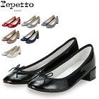 【全品あす楽】レペット Repetto バレエシューズ カミーユ V511V MYTHIQUE FEMME CAMILLE レディース パンプス 革靴 エナメル ローヒール かわいい