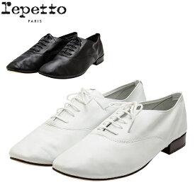 【全品あす楽】レペット Repetto メンズ シューズ ミティークオム ジジ オム V388C MYTHIQUE HOMME ZIZI H レザー 革靴 フラットシューズ