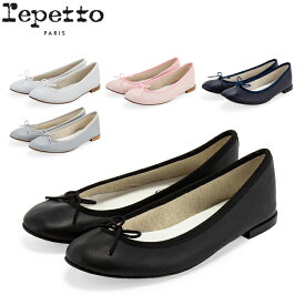 【全品あす楽】レペット Repetto バレエシューズ サンドリヨン レザー V086VE / V086VIP MYTHIQUE FEMME CENDRILLON フラットシューズ レディース 革靴 かわいい