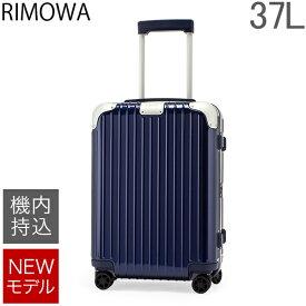 【あす楽】 リモワ RIMOWA ハイブリッド キャビン 37L 機内持ち込み スーツケース キャリーケース キャリーバッグ 88353604 Hybrid Cabin 旧 リンボ 【NEWモデル】【5%還元】