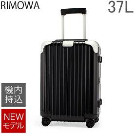 リモワ RIMOWA ハイブリッド キャビン 37L機内持ち込み スーツケース キャリーケース キャリーバッグ 88353624 Hybrid Cabin 37L 旧 リンボ 【NEWモデル】