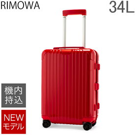 リモワ RIMOWA エッセンシャル キャビン S 34L 4輪 機内持ち込み スーツケース キャリーケース キャリーバッグ 83252654 Essential Cabin S 旧 サルサ 【NEWモデル】 あす楽