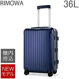 リモワ RIMOWA エッセンシャル キャビン 36L 4輪 機内持ち込み スーツケース キャリーケース キャリーバッグ 83253614 Essential Cabin 旧 サルサ 【NEWモデル】 あす楽
