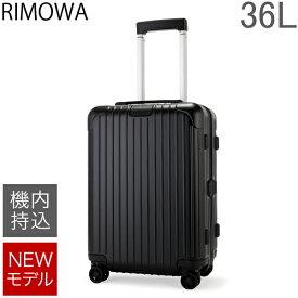 リモワ RIMOWA エッセンシャル キャビン 36L 4輪 機内持ち込み スーツケース キャリーケース キャリーバッグ 83253634 Essential Cabin 旧 サルサ 【NEWモデル】 あす楽