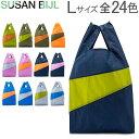 【全品あす楽】スーザン ベル Susan Bijl バッグ Lサイズ ショッピングバッグ Untitled エコバッグ ナイロン 大容量 折りたたみ 軽量 The New Shoppingbag