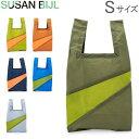【全品あす楽】スーザン ベル Susan Bijl バッグ Sサイズ ショッピングバッグ Untitled エコバッグ ナイロン 大容量 折りたたみ 軽量 The New Shoppingbag