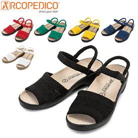 【5%還元】【あす楽】アルコペディコ Arcopedico サンダル クラシックライン シャープ 5061230 レディース コンフォートサンダル 靴 軽量 快適 外反母趾予防