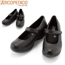 アルコペディコ Arcopedico パンプス ストラップ L'ライン Dress S ドレスエス 歩きやすい 疲れにくい コンフォート シューズ 靴 就活 軽い 外反母趾予防 【コンビニ受取可】