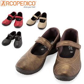 アルコペディコ Arcopedico バレエシューズ ストラップ バレリーナ 5061810 レディース コンフォートシューズ 靴 軽量 快適 外反母趾予防 【コンビニ受取可】