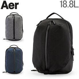 【あす楽】 エアー AER リュックサック 18.8L フィットパック 2 FIT PACK 2 バックパック 鞄 メンズ レディース ジム ビジネス ナイロン【5%還元】