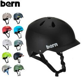 バーン BERN ヘルメット ワッツ Watts オールシーズン 大人 自転車 スノーボード スキー スケートボード BMX スノボー スケボー