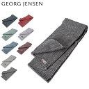 【あす楽】 送料無料【ランキング1位】 ジョージ・ジェンセン ダマスク Georg Jensen Damask 大判 キッチンタオル テ…