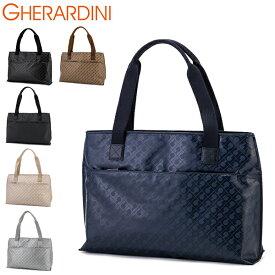 【あす楽】ゲラルディーニ Gherardini トートバッグ SOFTY レディース バッグ 軽量 大人 女性 アウトポケット GH0271 ソフティ トート A4 通勤 旅行【5%還元】