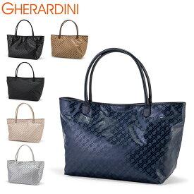 【あす楽】ゲラルディーニ Gherardini トートバッグ SOFTY レディース バッグ 軽量 大人 女性 GH0250F ソフティ トート A4 通勤 旅行 プレゼント【5%還元】