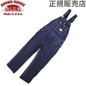 ラウンドハウス Round House #980 デニム オーバーオール クラシックブルー メンズ Men Zipper Fly Blue Denim Bib Overalls ビブ 5%還元 あす楽