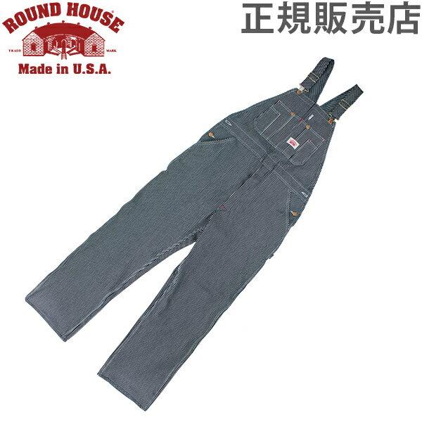 【最大3%OFFクーポン 2/24まで】ラウンドハウス Round House #45 デニム オーバーオール ヒッコリー ストライプ メンズ Men Hickory Stripe Bib Overalls ビブ 正規販売店