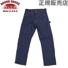【あす楽】ラウンドハウス Round House ペインターパンツ デニムパンツ メンズ 101 デニム ダークブルー Men's Five-Pocket Carpenter Dungarees ワークパンツ【5%還元】