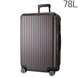 【P5倍 1/28 21:59迄】【あす楽】 リモワ RIMOWA リモワ サルサ 78L 4輪 811.70.38.5 MultiWheel スーツケース マットブロンズ RIMOWA SALSA matte bronze 電子タグ 【E-Tag】【5%還元】