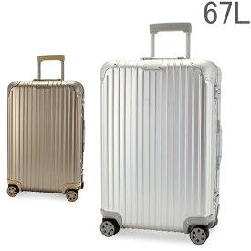 2cd1e1fe1c リモワ RIMOWA 【Newモデル】 オリジナル 925630 チェックイン M 67L 4輪 スーツケース