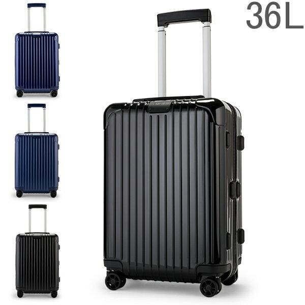 リモワ RIMOWA 【Newモデル】 エッセンシャル 832536 キャビン 36L 4輪 スーツケース Essential Cabin キャリーケース 旅行 旧 サルサ